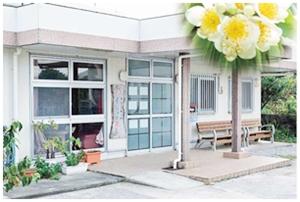 グループホーム イジュの花